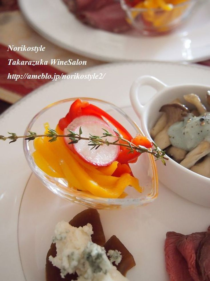 ピクルス×ワインに合うおつまみの料理・レシピ 4品   Nadia 薄切りパプリカのピクルス風 紀子