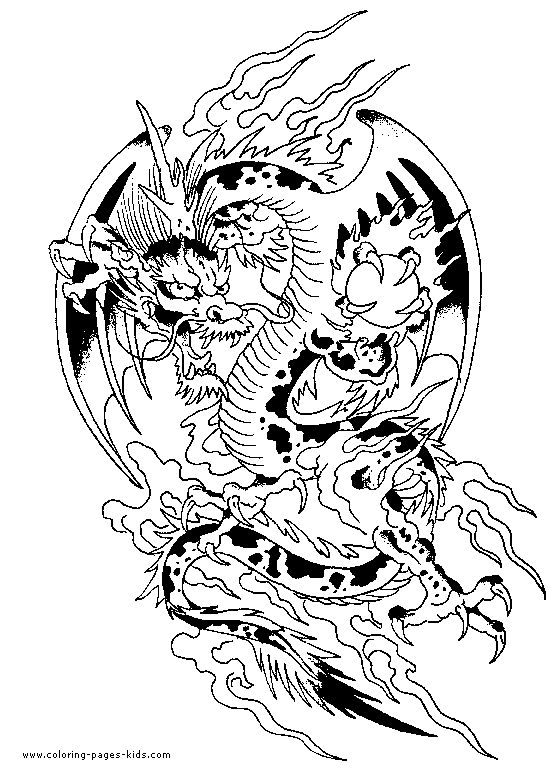 Emejing Baby Chinese Dragon Coloring Pages Photos Coloring Page