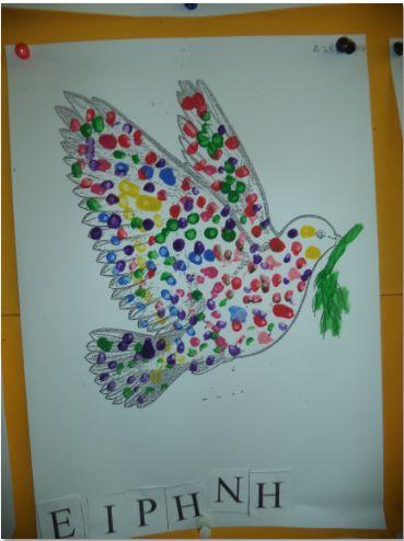 ...Το Νηπιαγωγείο μ' αρέσει πιο πολύ.: Ένας ειρηνοποιός στην τάξη μας.