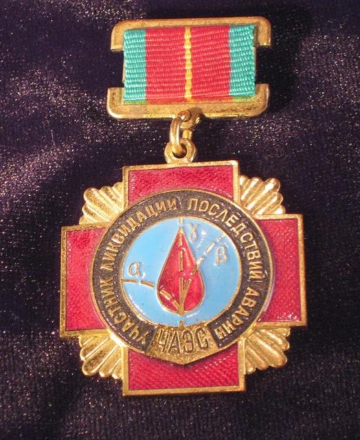 Chernobyl Liquidator medal by solipsistnation, via Flickr