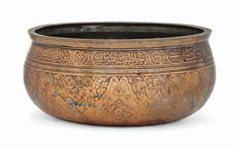 A late Timurid engraved copper bowl | Central Asia, late 15th/early 16th century