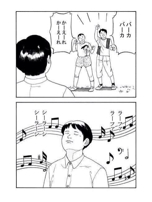 絶対音感(笑) zenigata: 2chan.net [ExRare]