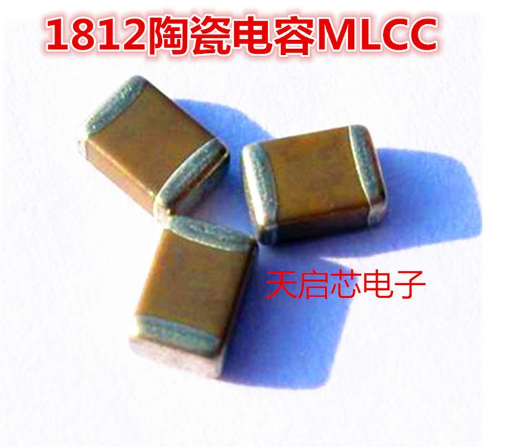 50PCS TDK Chip Capacitors 1812 1UF 105K 500V X7R  1UF/500V 10% High voltage ceramic capacitors #Affiliate