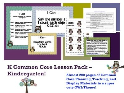 Owl Theme CCSS lesson planning packet for Kindergarten