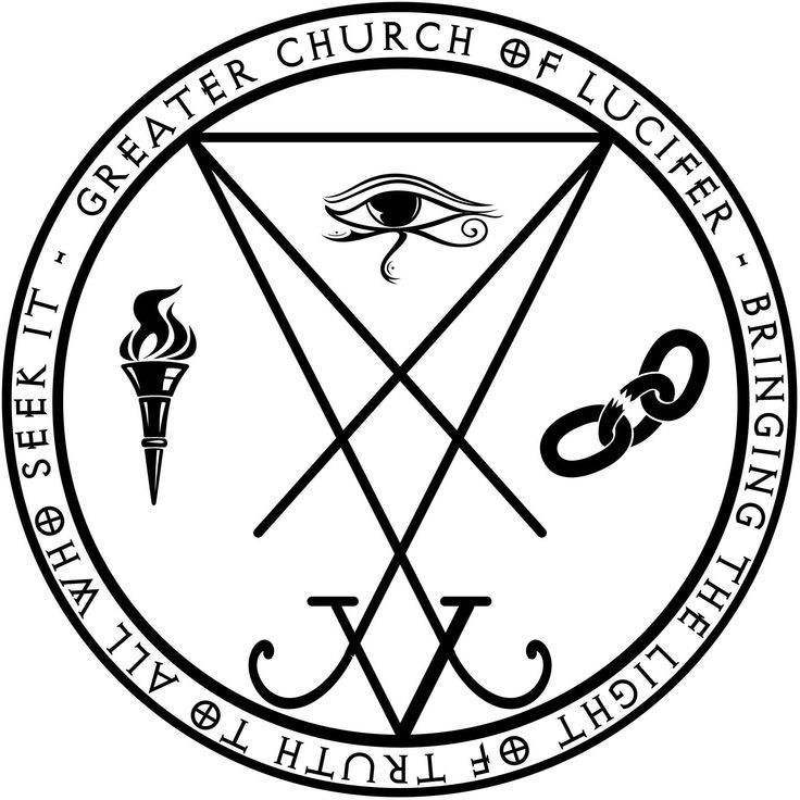 23 Best Luciferianism Images On Pinterest Paganism Alchemy And