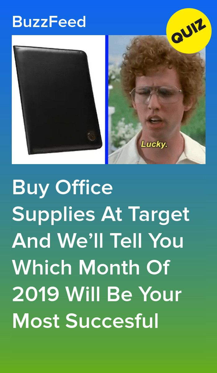 Buy Office Supplies At Target And We Ll Tell You Which Month Of