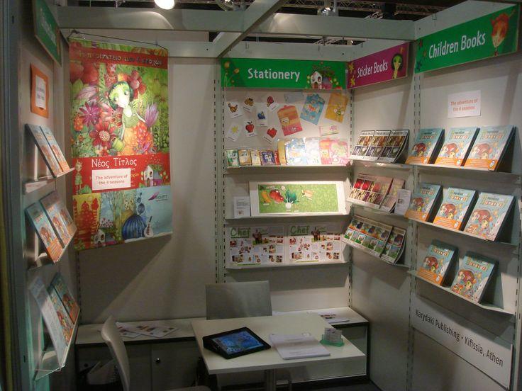 Frankfurt Book Fair 2011, Germany www.karydaki.gr #karydaki #shoponline #onlineshoping #fairs