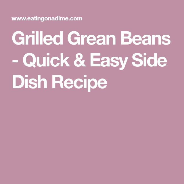 Grilled Grean Beans - Quick & Easy Side Dish Recipe