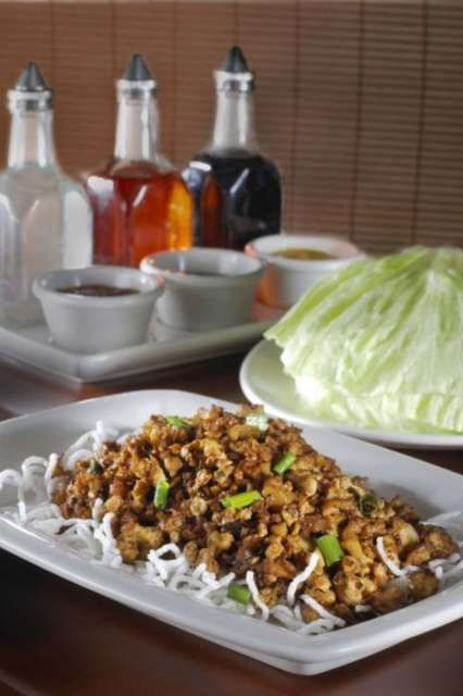 PF Chang Chicken Lettuce Wraps.