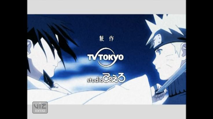 :) naruto sippuden opening two
