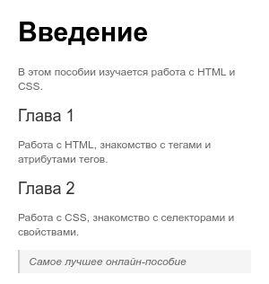 Веб-программирование — Национальная платформа открытое образование