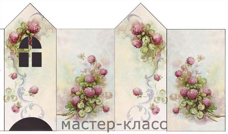 1UWcwfV9V_k.jpg 1200×709 пикс