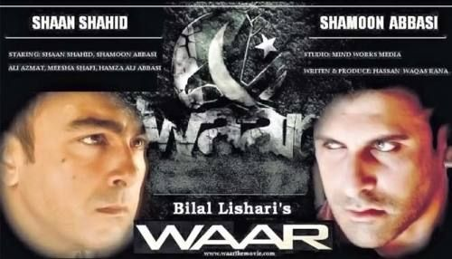 Waar Pakistani Movie Full Movie 2013 Watch Online Free