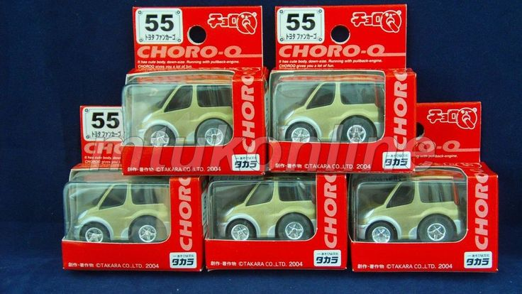 CHORO-Q STANDARD 2004 | TOYOTA FUNCARGO YARIS VERSO 1999 | GOLD | SELL AS LOT