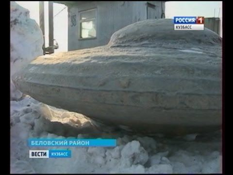 Descubren en Siberia un objeto con forma de platillo volador «más antiguo que los mamuts» | MysteryPlanet.com.ar