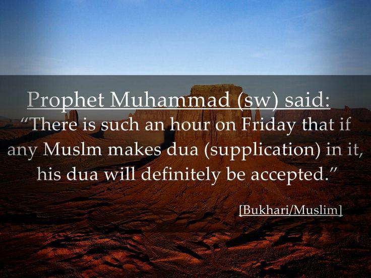 Friday اللهم استجب دعاءنا في هذه الساعة وادخلنا جنتك بغير حساب ولا سابقة عذاب وجميع المسلمين الموحدين !!