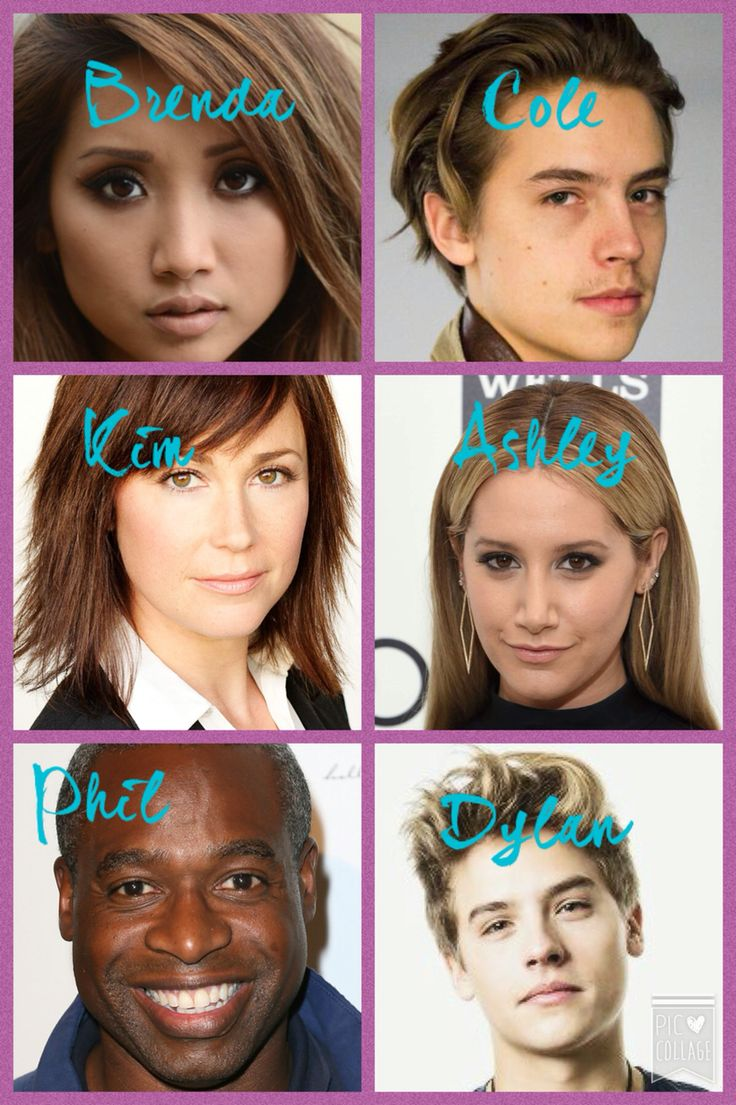 Suite life of Zack and Cody cast now