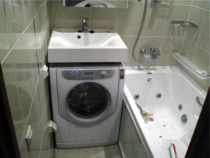 стиральная машина для маленькой ванны