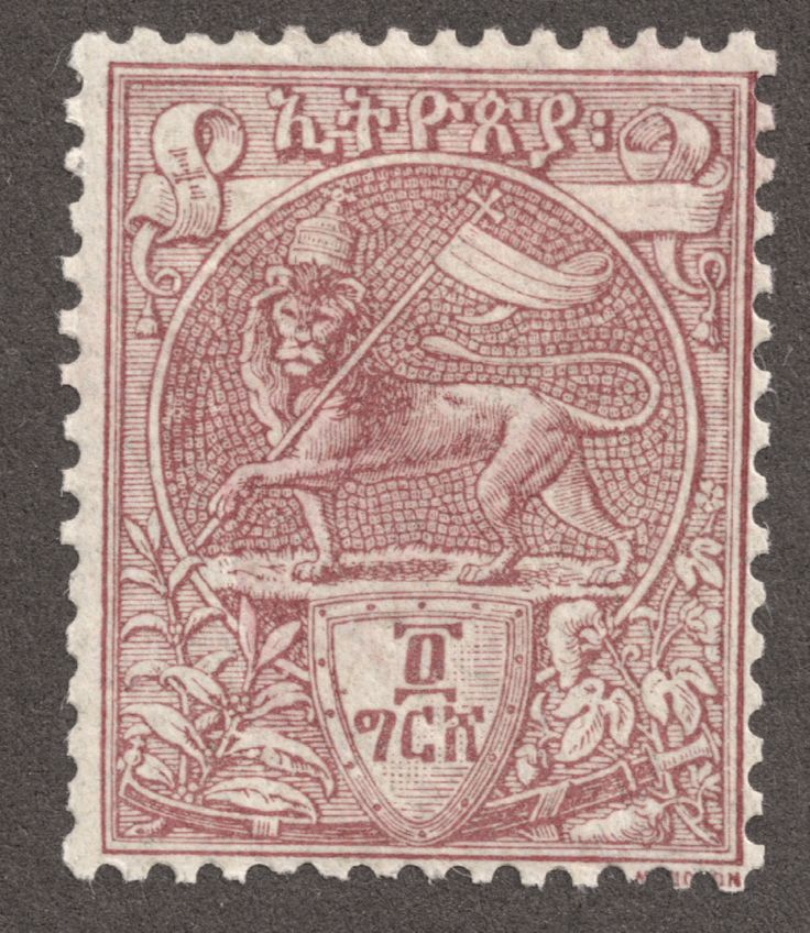 postage stamps for sale - 736×848