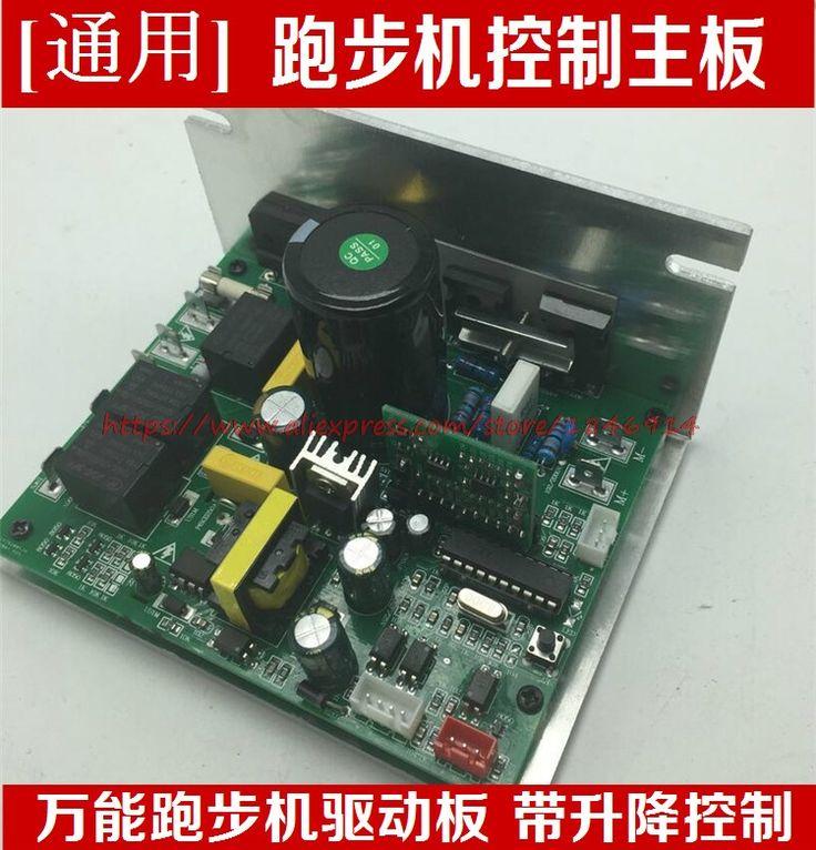 Treadmill control panel / circuit board / electric run drive / meter / belt upgrade