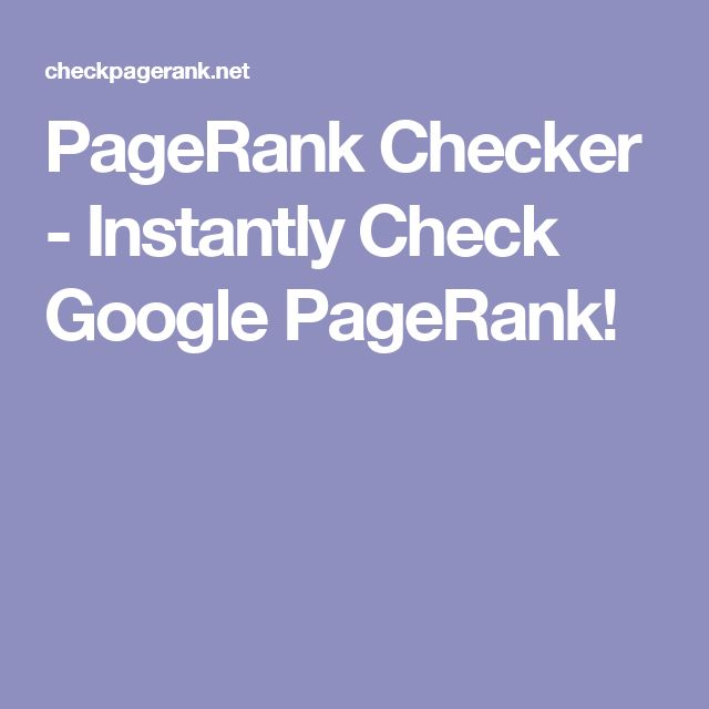 PageRank Checker - Instantly Check Google PageRank!