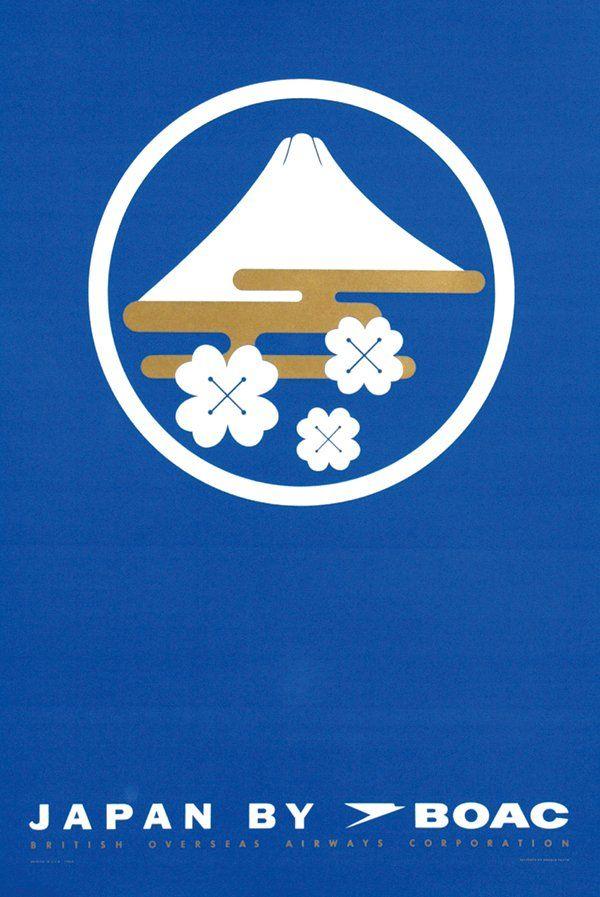 travel poster by Arnold Fujita c.1960 - BOAC - British Overseas Airways Corp
