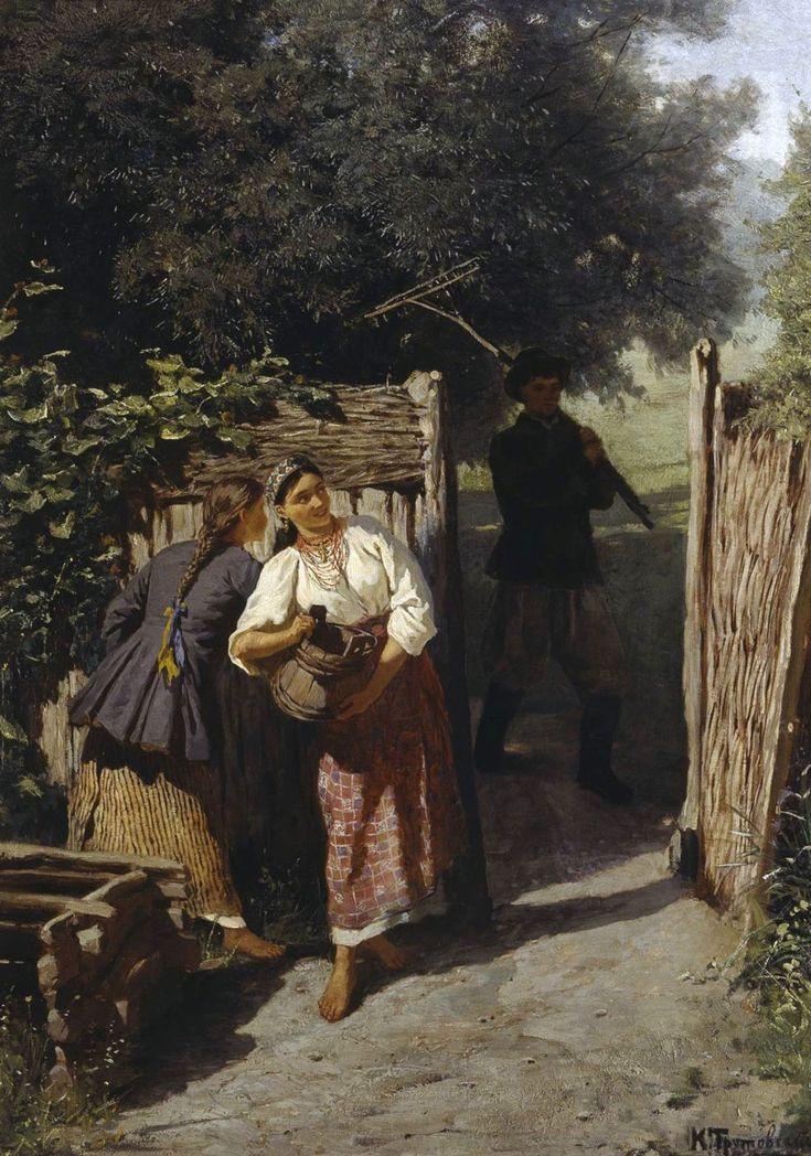 Картинки украинских художников, открытки екатеринбург