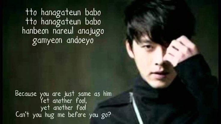 hyun bin-that man lyrics (eng+korea sub) ost secret garden (+playlist)
