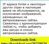 Gormenghast (9780140028904) Mervyn Peake , ISBN-10: 0140028900  , ISBN-13: 978-0140028904 , ASIN: B001L3F384 , tutorials , pdf , ebook , torrent , downloads , rapidshare , filesonic , hotfile , megaupload , fileserve