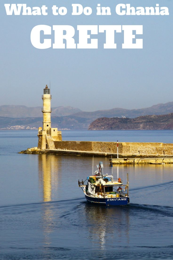 Travel the World: A guide to places of interest and things to do in Chania on Greece's island of Crete including places to eat and places to stay.