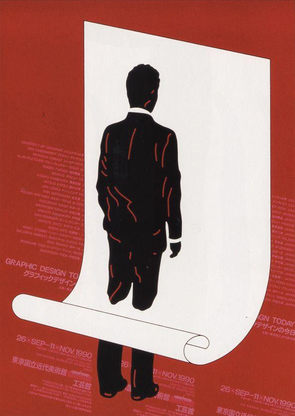 king of Japanese Graphic design, Shigeo Fukuda