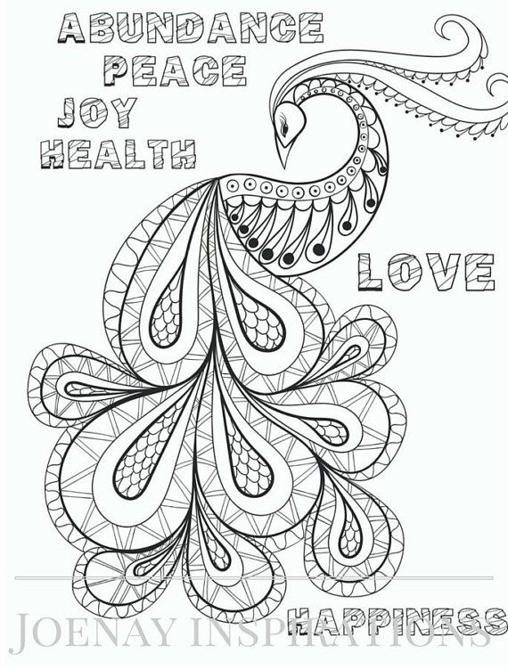 free new age coloring pages - photo#18