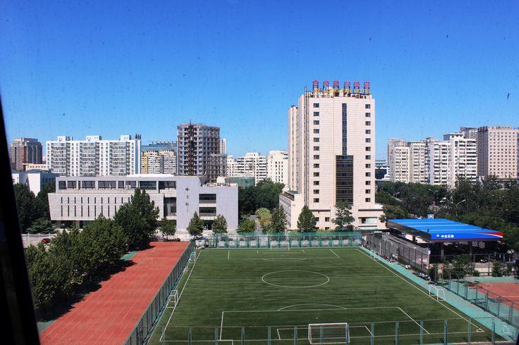首都师范大学的宿舍 in 北京市, 北京市