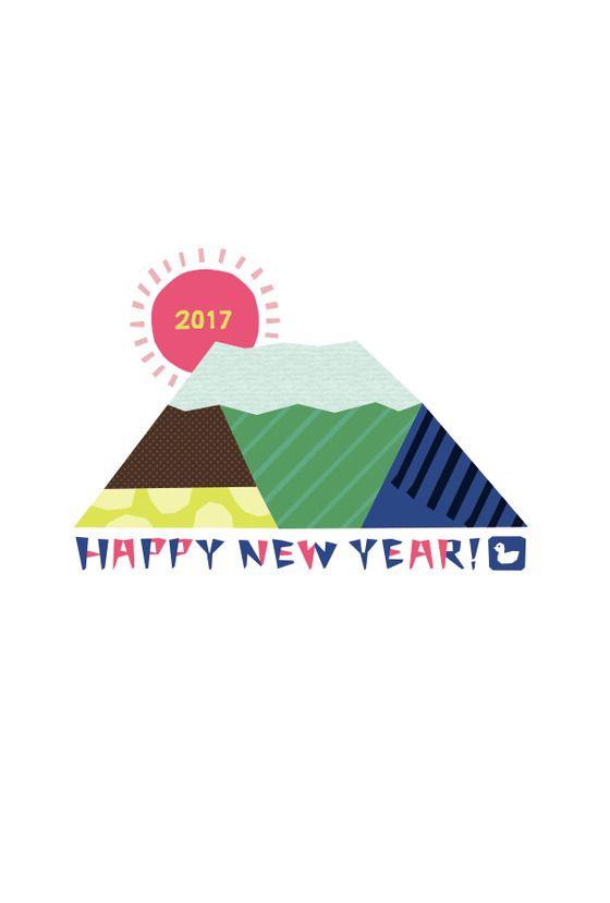 [年賀状] 2017年酉年 やま