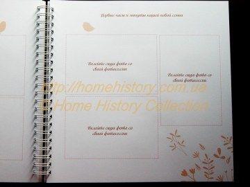 Свадебный блокнот Wedding History красиво и оригинально оформлен