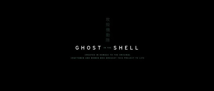 """www.gits2501.com  A respectful homage to Shirow Masamune's manga and Mamoru Oshii's seminal film """"Ghost in the Shell"""", this is a modernized…"""