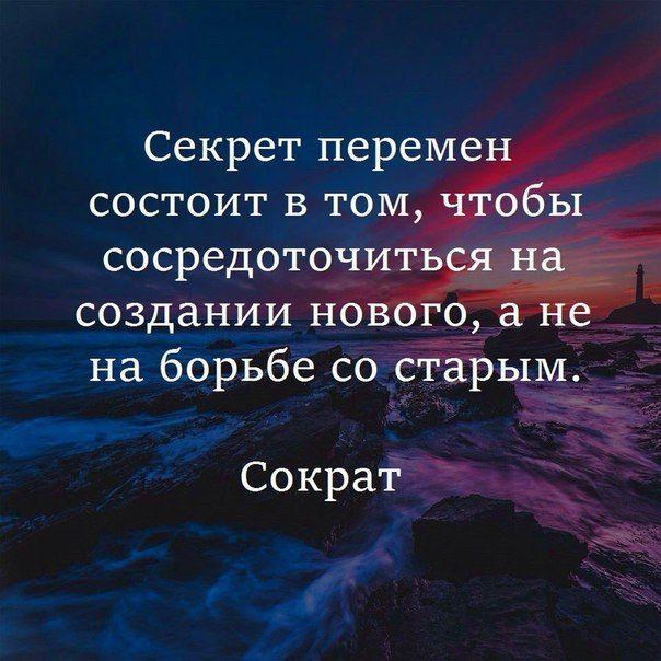 Добрых снов!