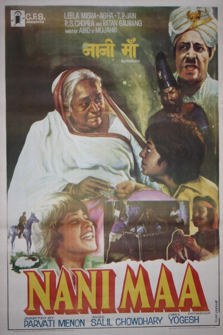 Nani Maa, 1981 Size: 75x100cm Price: 30€