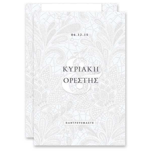 Ένα μοναδικό προσκλητήριο γάμου με σχέδιο από δαντελένια λεπτομέρεια σε απαλό γκρι φόντο για την αναγγελία του γάμου σας. Από τη μεγάλη συλλογή με προσκλητήρια γάμου του Lovetale. www.lovetale.gr