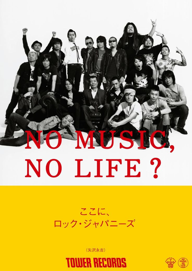 矢沢永吉×SPECIAL ACT(ザ・クロマニヨンズ、怒髪天、The Birthday、ギターウルフ、マキシマム ザ ホルモン)