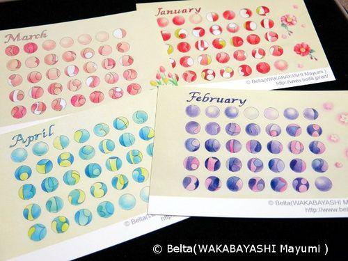 my caledar!  I made calendar sets for 2014. These are postcards  © Belta(WAKABAYASHI Mayumi )