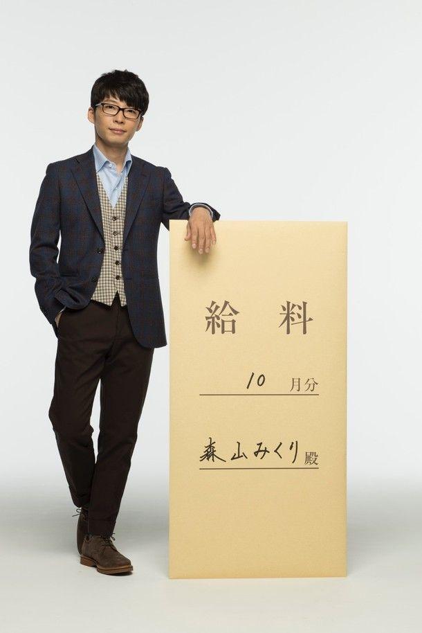 ドラマ「逃げ恥」星野源が35年間彼女なしの独身男・平匡役に!主題歌も担当(画像 1/9) - コミックナタリー