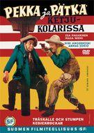 Pekka ja Pätkä ketjukolarissa - DVD - Elokuvat - CDON.COM