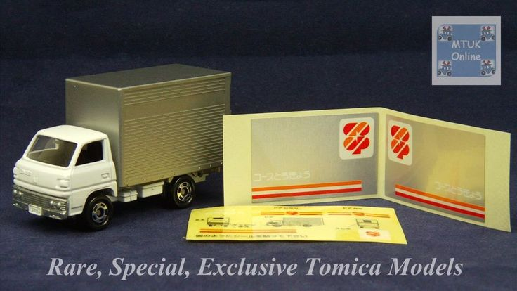 TOMICA 010C MITSUBISHI CANTER TALL PANEL TRUCK | 1/72 | CO-OP TOKYO 2000