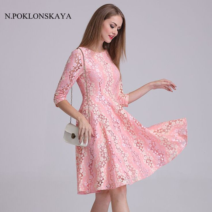 Me, please pink lace summer dress opinion