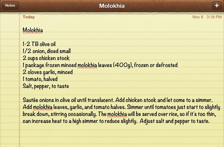 Molokhia. This is my favorite molokhia recipe. It has a brighter and fresher taste than that made with taqlia (garlic and coriander sautéed in butter). Serve over basmati rice.