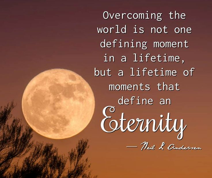 """Overcoming the world is not a global invasion, but a private, personal battle, requiring hand-to-hand combat with our own internal foes. ... [It] is not one defining moment in a lifetime, but a lifetime of moments that define an eternity."" From #ElderAndersen's pinterest.com/pin/24066179229002852 inspiring #LDSconf facebook.com/223271487682878 message lds.org/general-conference/2017/04/overcoming-the-world. #ShareGoodness"