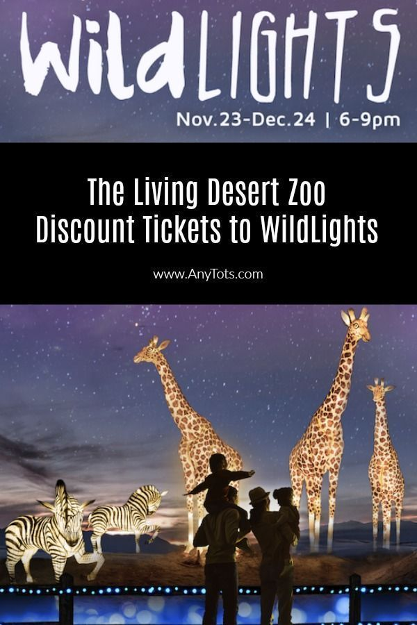 The Living Desert Zoo Wildlights Discount Tickets 8 Any Tots Palm Springs California Travel California Travel Palm Desert California