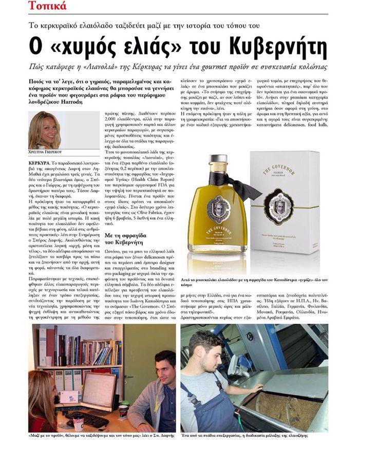 @enimerwsi_news#corfunews