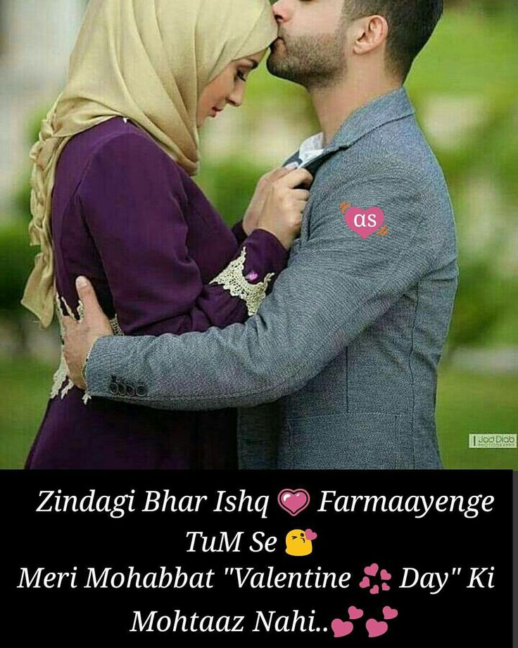 Hindi Love Quotes For Husband: Pin By Afreen Khan On Love Quotes